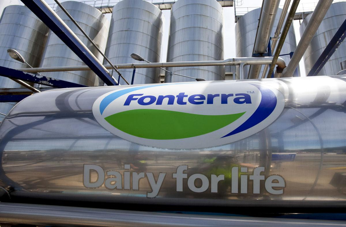 Fonterra sells yoghurt business